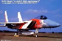 マイクロエース1/144 HG ジェットファイターシリーズF-15J イーグル 第204飛行隊 空自50周年記念塗装機 (3機セット)