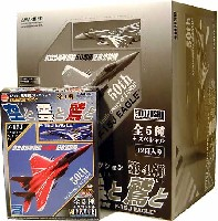 童友社1/144 現用機コレクションF-15J イーグル 空と雲と鷲と (1BOX)