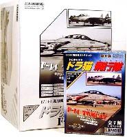 童友社1/144 現用機コレクションF-14 トムキャット ドラ猫飛行隊 (1BOX)