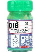 ガイアノーツガイアカラーエメラルドグリーン (光沢) (No.018)