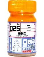ガイアノーツガイアカラー橙黄色 (とうこうしょく) (光沢) (No.025)