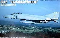 フジミ1/72 飛行機 (定番外)FGR.2 ラストブリティッシュファントム