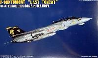 フジミ1/72 飛行機 (定番外)F-14D ラスト トムキャット VF-31 トムキャッターズ (運用終了時)