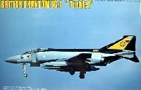 フジミ1/72 飛行機 (定番外)FG.1 ブリティッシュファントム トレブル1