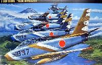 フジミ1/72 飛行機 (定番外)F-86F セイバー インパルス天龍組