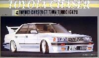 トヨタ チェイサー GT ツインターボ (GX71)