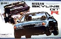 フジミ1/24 カーモデル(定番外・限定品など)ニッサン スカイライン GT-R (R32) レジン製完成品エンジン付