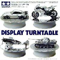 タミヤディスプレイグッズシリーズディスプレイ ターンテーブル