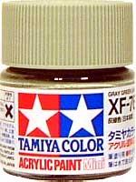 灰緑色 (日本海軍) (XF76)