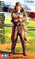 タミヤ1/16 ワールドフィギュアシリーズ日本海軍 搭乗員