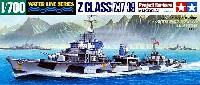 タミヤ1/700 ウォーターラインシリーズドイツ海軍駆逐艦 Z級 (Z37-39) バルバラ改修 (2艦セット)
