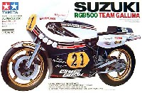 タミヤ1/12 オートバイシリーズスズキ RGB500 チームガリーナ
