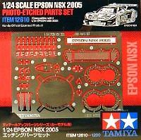 タミヤディテールアップパーツシリーズ (自動車モデル)EPSON NSX 2005 エッチングパーツセット