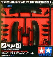 タミヤディテールアップパーツシリーズ (自動車モデル)イングス Z パワーウイングセット