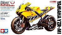タミヤ1/12 オートバイシリーズヤマハ YZR-M1 50th アニバーサリー USインターカラーエディション