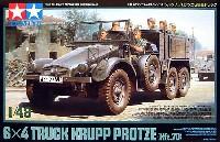 タミヤ1/48 ミリタリーミニチュアシリーズクルップ プロッツェ 6輪軽トラック