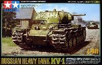 タミヤ1/48 ミリタリーミニチュアシリーズソビエト KV-1 重戦車