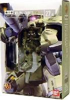 バンダイハイコンプリートモデル プロ (HCM Pro)MS-06J ザク 2 (陸戦用)