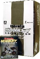 ホンダ モンキーコレクション (1BOX)