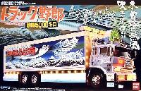 トラック野郎 熱風5000キロ (40MHz)
