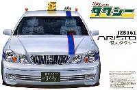 JZS161 アリスト 個人タクシー