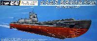 アオシマ1/700 艦船シリーズ日本海軍 特型潜水艦 伊400