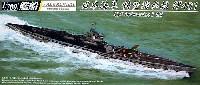 アオシマ1/700 艦船シリーズ日本海軍 特型潜水艦 伊401 (フルハルモデル)
