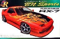 アオシマ1/24 Sパッケージ・バージョンRBNスポーツ FC3S RX-7