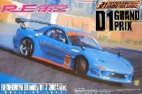RE雨宮 Greddy D1 7 (FD3S) 2004年Ver.