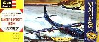 レベル飛行機モデルコンベア トレードウインド
