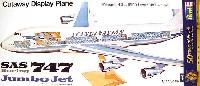 レベル1/144 旅客機B747 w/インテリア