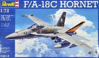 レベル1/72 飛行機F/A-18C ホーネット