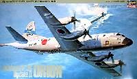 ロッキード P-3C アップデート 2 オライオン (海上自衛隊)