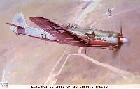 ハセガワ1/32 飛行機 限定生産フォッケウルフ Fw190D-9 ザクセンベルク シュヴァルム