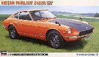 ニッサン フェアレディ Z432R (1970)