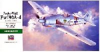 ハセガワ1/48 飛行機 JTシリーズフォッケウルフ Fw190A-4