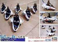 ハセガワ1/48 エアクラフト イン アクション シリーズブルーインパルス Jr.