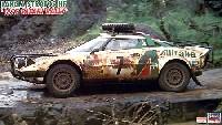 ハセガワ1/24 自動車 CRシリーズランチア ストラトス HF 1977 サファリラリー