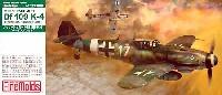 ファインモールド1/72 航空機メッサーシュミット Bf109K-4 ボーデンプラッテ