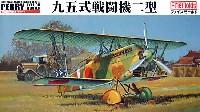 ファインモールド1/48 日本陸海軍 航空機帝国陸軍戦闘機 キ-10-2 九五式戦闘機二型