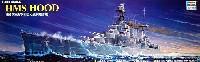 トランペッター1/350 艦船シリーズイギリス海軍巡洋戦艦 フッド