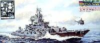 ピットロード1/700 スカイウェーブ M シリーズロシア海軍ミサイル巡洋艦 モスクワ (旧スラヴァ) エッチングパーツ付