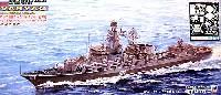 ピットロード1/700 スカイウェーブ M シリーズロシア海軍ミサイル巡洋艦 ワリヤーグ (旧チェルボ・ウクライナ) エッチングパーツ付