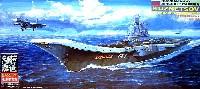 ピットロード1/700 スカイウェーブ M シリーズロシア海軍航空母艦 クズネツォフ (アドミラル・クズネツォフ) エッチングパーツ付