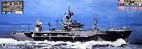 ピットロード1/700 スカイウェーブ M シリーズアメリカ海軍 揚陸指揮艦 LCC-19 ブルー・リッジ 1997 (エッチングパーツ付)
