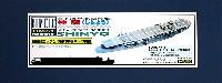 ピットロード1/700 ハイモールドシリーズ日本海軍航空母艦 神鷹 (しんよう) (エッチング甲板付)