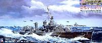 アメリカ海軍 駆逐艦 DD-537 ザ・サリヴァンズ