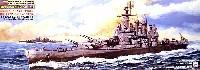 アメリカ海軍 戦艦 ワシントン 1942