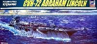 ピットロード1/700 スカイウェーブ M シリーズアメリカ海軍 原子力航空母艦 CVN-72 エイブラハム・リンカーン
