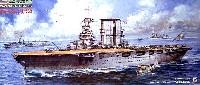 アメリカ海軍 航空母艦 CV-3 サラトガ 1936